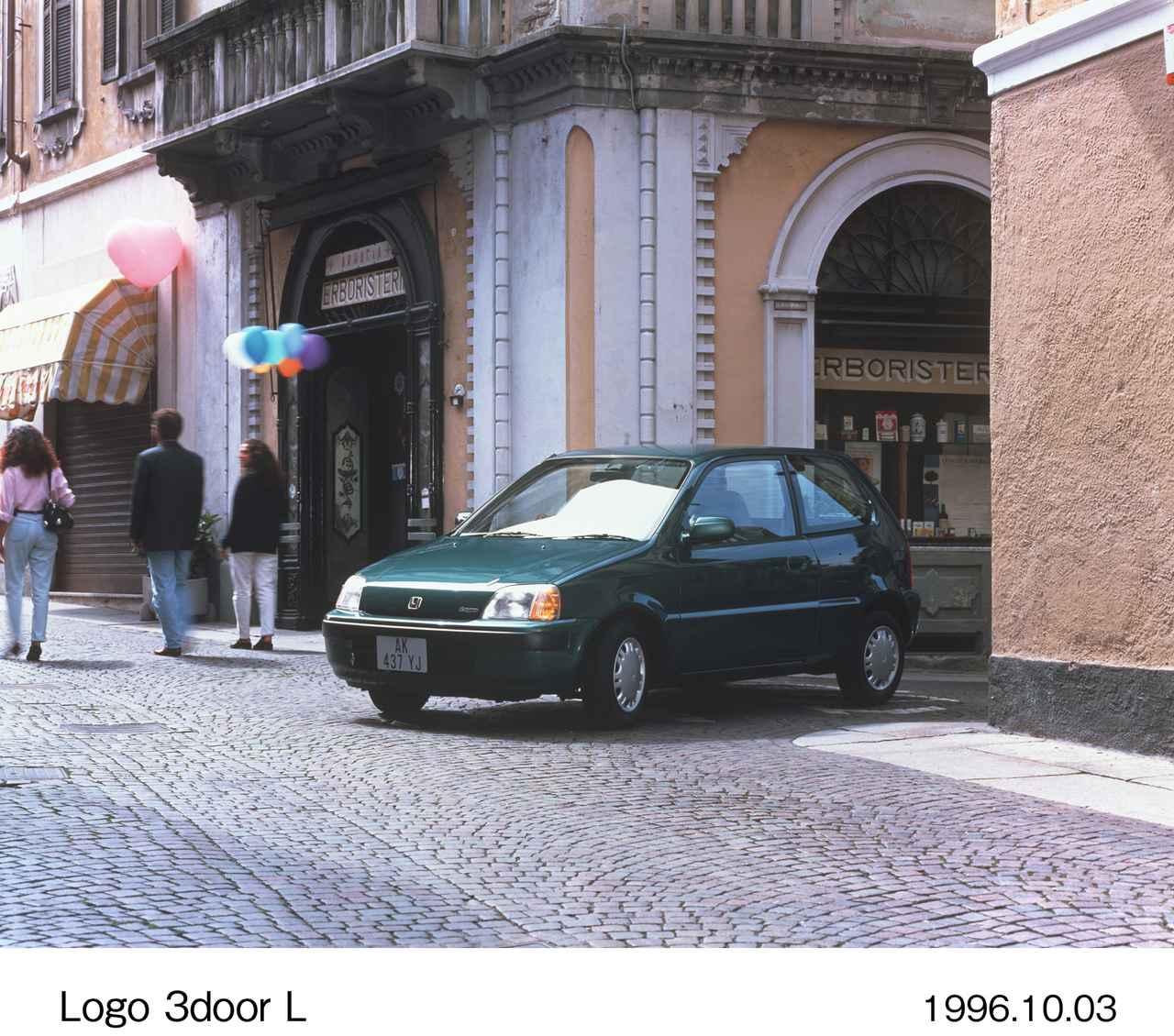 Images : 8番目の画像 - ホンダロゴ関連の画像はこちら(クリックして拡大) - A Little Honda | ア・リトル・ホンダ(リトホン)