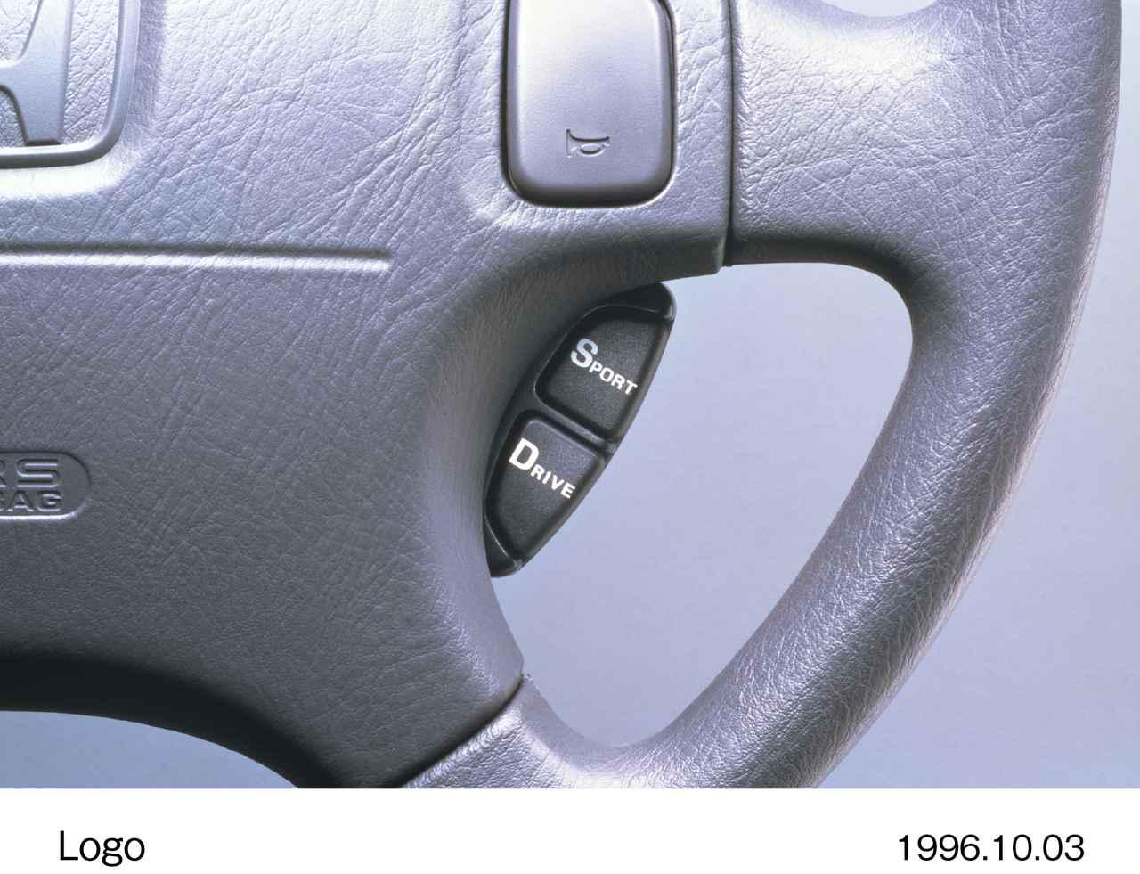 Images : 5番目の画像 - ホンダロゴ関連の画像はこちら(クリックして拡大) - A Little Honda | ア・リトル・ホンダ(リトホン)