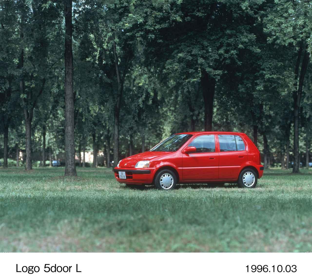Images : 12番目の画像 - ホンダロゴ関連の画像はこちら(クリックして拡大) - A Little Honda | ア・リトル・ホンダ(リトホン)