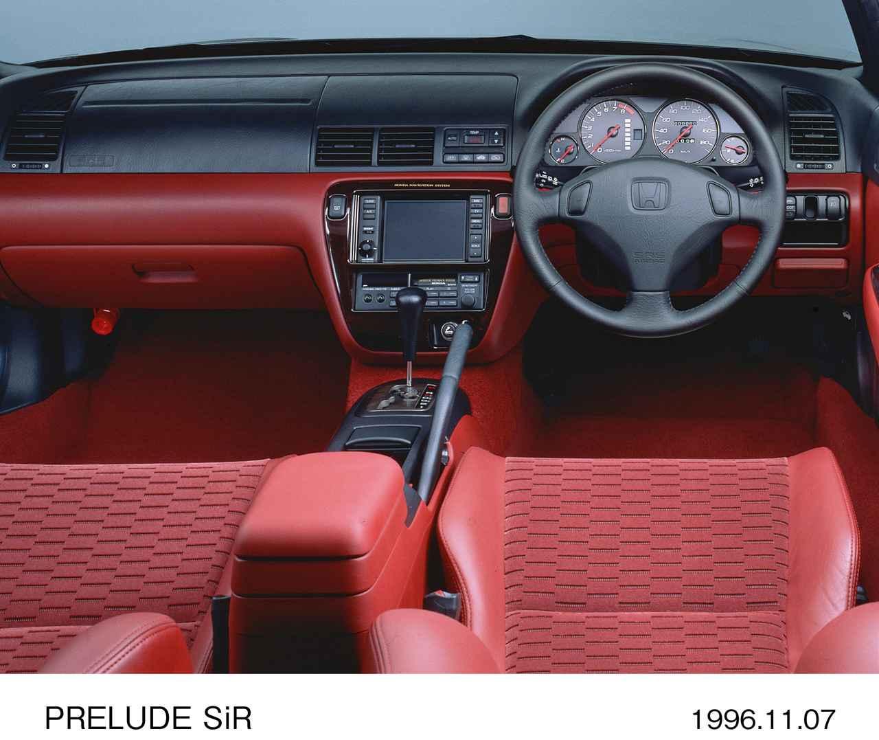 Images : 5番目の画像 - ホンダ プレリュード関連画像(クリックして拡大) - A Little Honda   ア・リトル・ホンダ(リトホン)