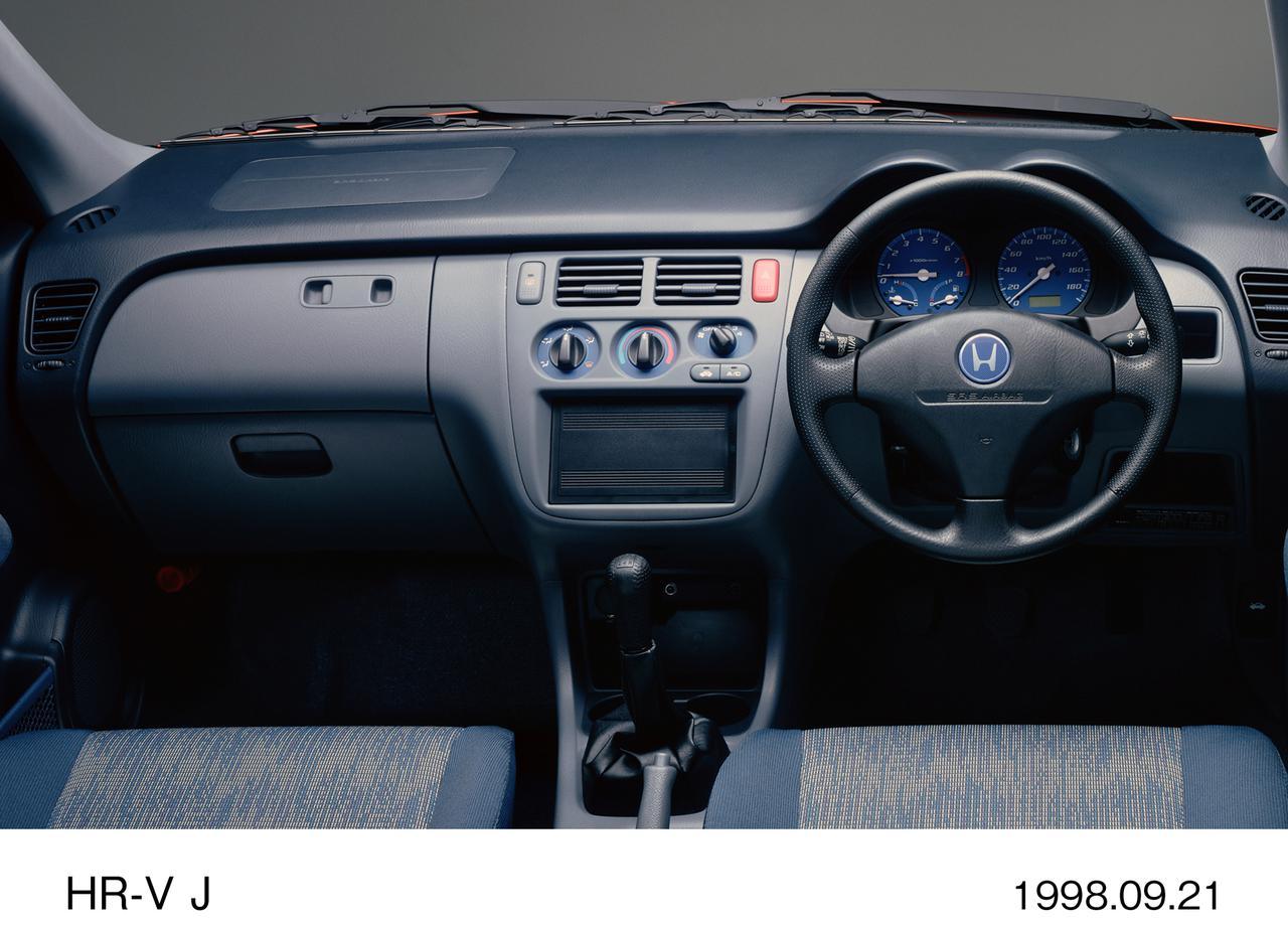画像1: 先進のハイランダー、HR-Vはドイツで認められた数少ないホンダ車!【みんなの知らないホンダvol.20】