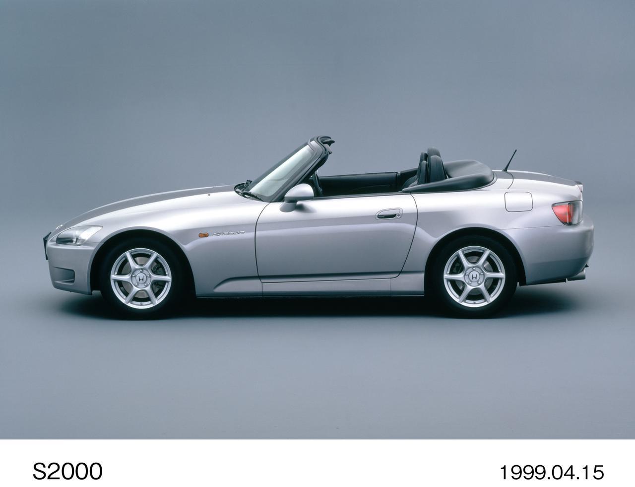 Images : 4番目の画像 - ホンダ S2000関連画像(クリックして拡大) - A Little Honda | ア・リトル・ホンダ(リトホン)