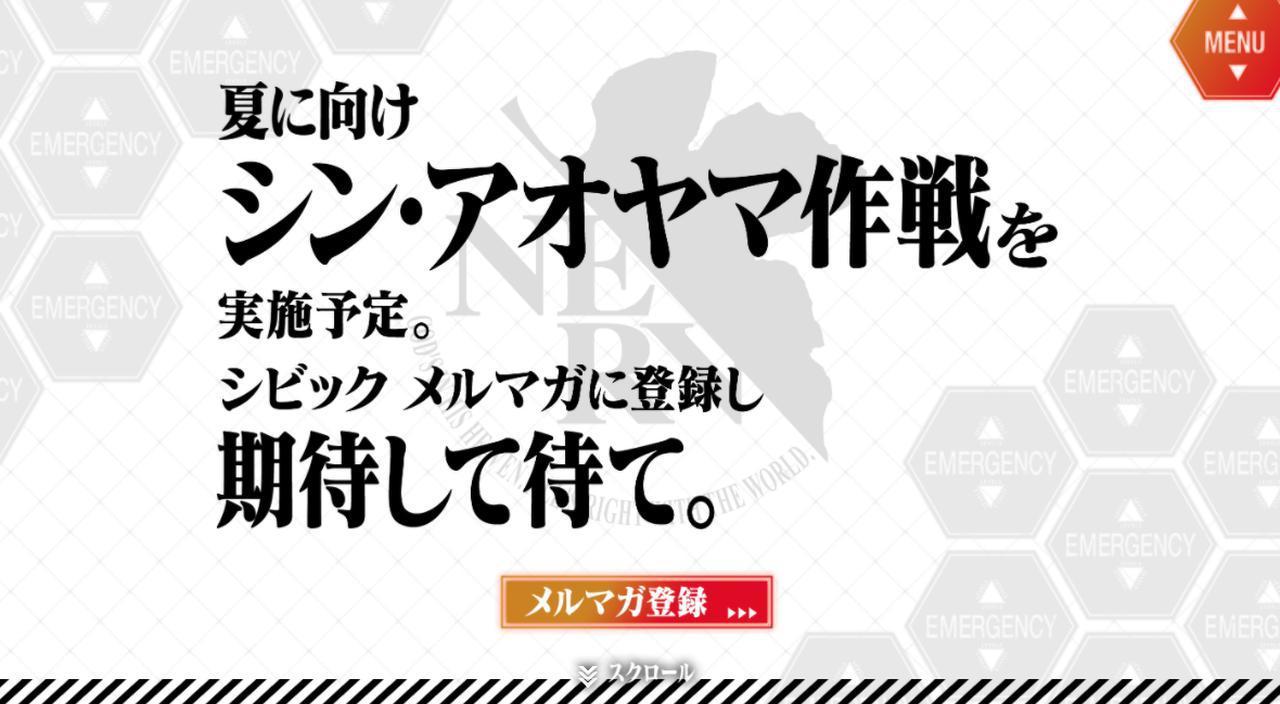 画像: メルマガ登録しなきゃっ! www.honda.co.jp