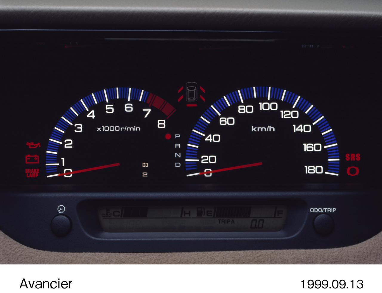 画像2: 今のACC(アダプティブクルーズコントロール)の先駆けを20年前に実用化