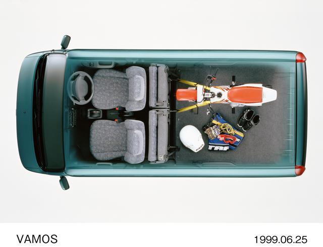 画像1: 19年という長きにわたり販売されたホンダの長寿カー  バモス!【みんなの知らないホンダvol.12】