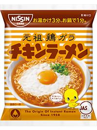 画像: www.chickenramen.jp