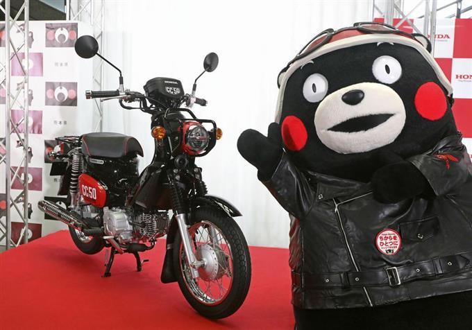 画像: www.sankei.com