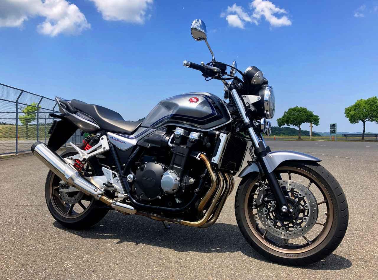 画像: THE「デカいバイク」の決定版 「CB1300 SUPERFOUR」