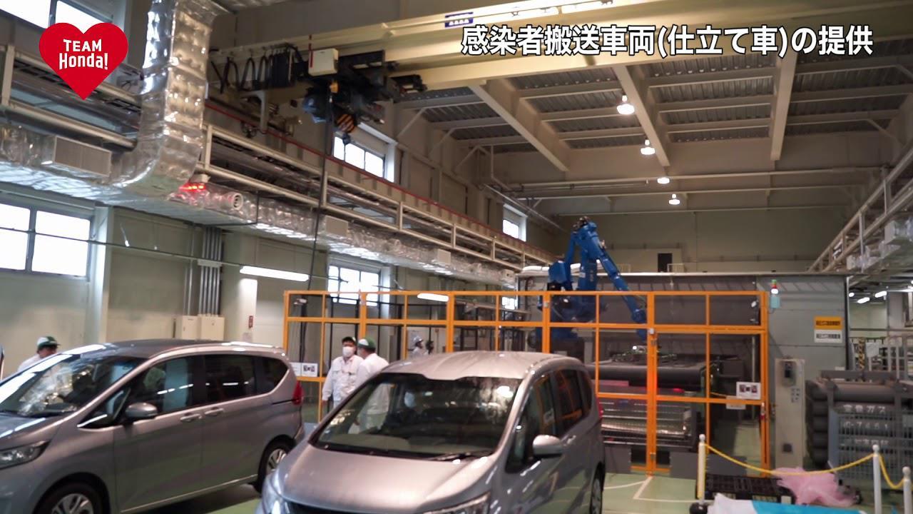 画像: 搬送車両プロジェクト(ものづくりセンター生産技術統括部編) youtu.be