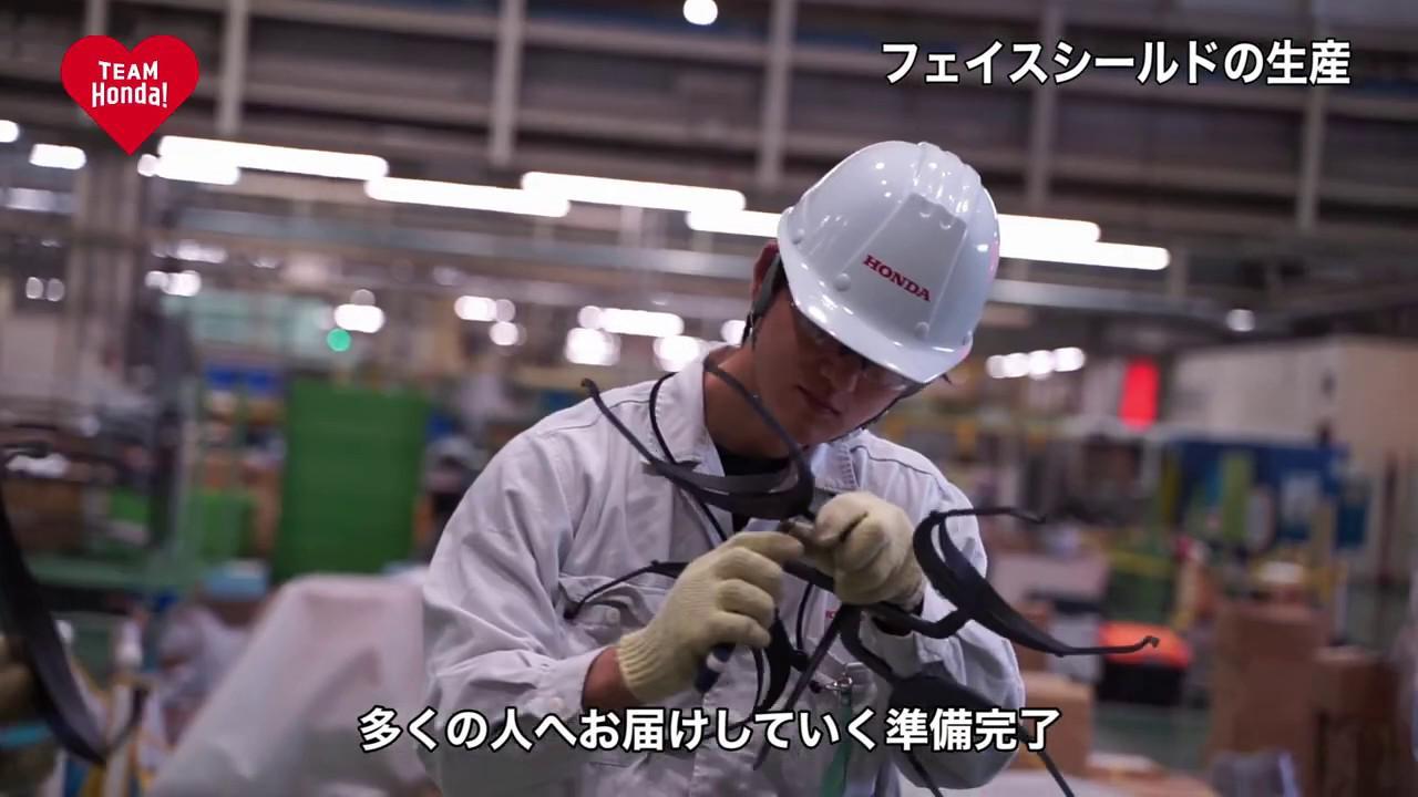 画像: フェイスシールドの生産 youtu.be