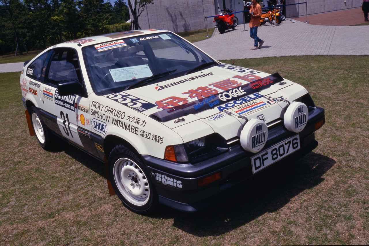 Images : 17番目の画像 - CR-Xのカットまとめ(クリックして拡大) - A Little Honda   ア・リトル・ホンダ(リトホン)
