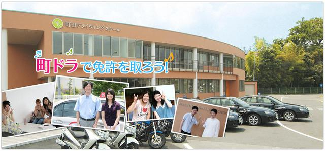 画像: www.m-ds.jp