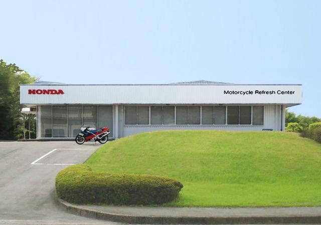 画像: 「モーターサイクルリフレッシュセンター」の外観。8月上旬に熊本製作所内に開設する予定とのことです。 www.honda.co.jp