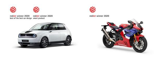 画像: 「Honda e」「CBR1000RR-R FIREBLADE」2020年レッド・ドット:プロダクトデザイン賞を受賞 - A Little Honda | ア・リトル・ホンダ(リトホン)