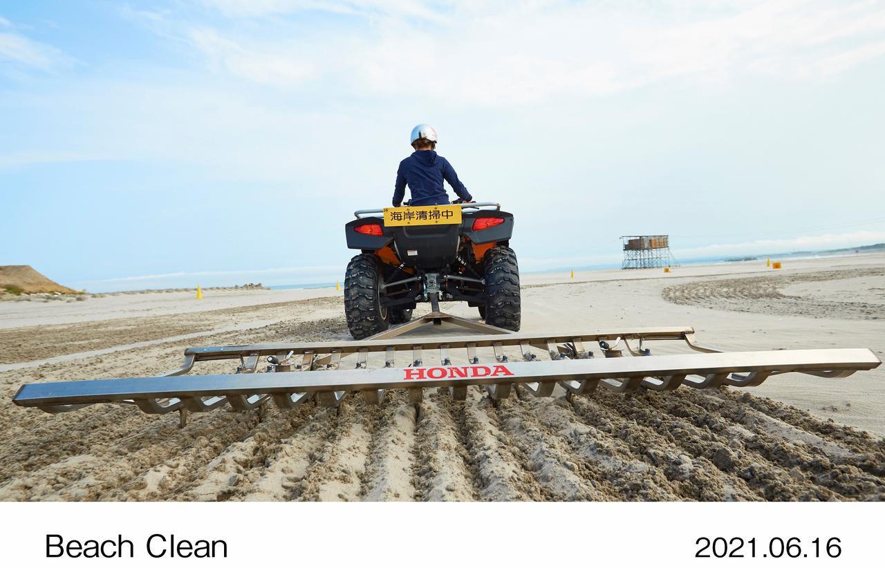 画像1: 【Hondaビーチクリーン活動】2021年で15周年! 素足で歩ける砂浜を。