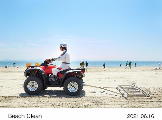 画像2: 【Hondaビーチクリーン活動】2021年で15周年! 素足で歩ける砂浜を。