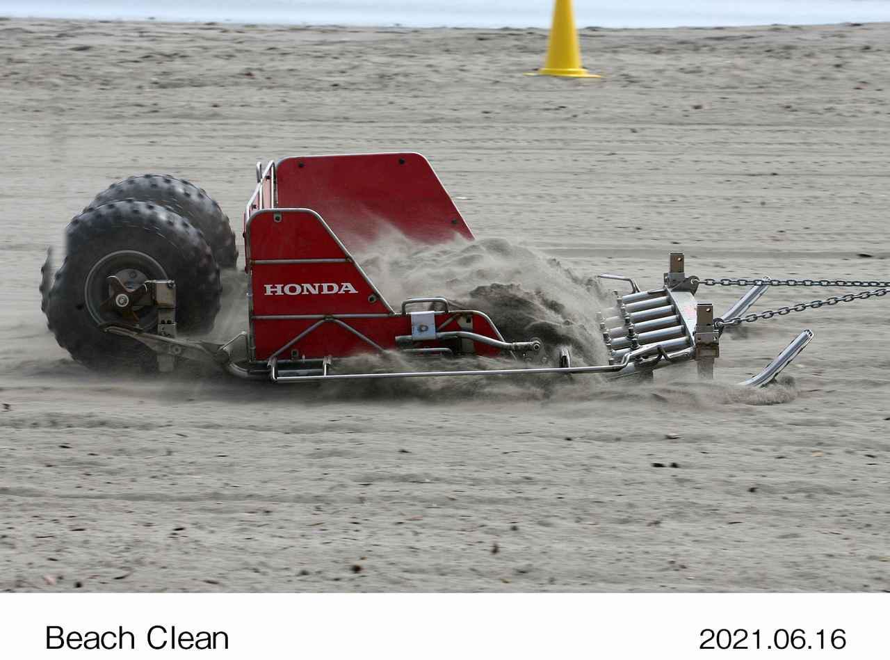 画像: サンドスクリーン(通称「バタバタ」):砂とゴミを分けるふるいの役目