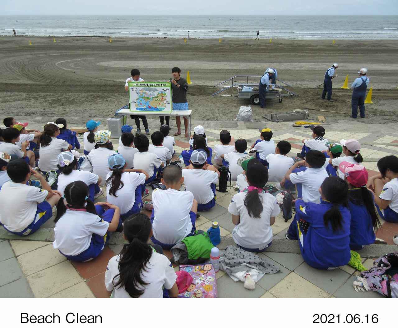 画像: 子どもを対象にした環境授業なども行われている