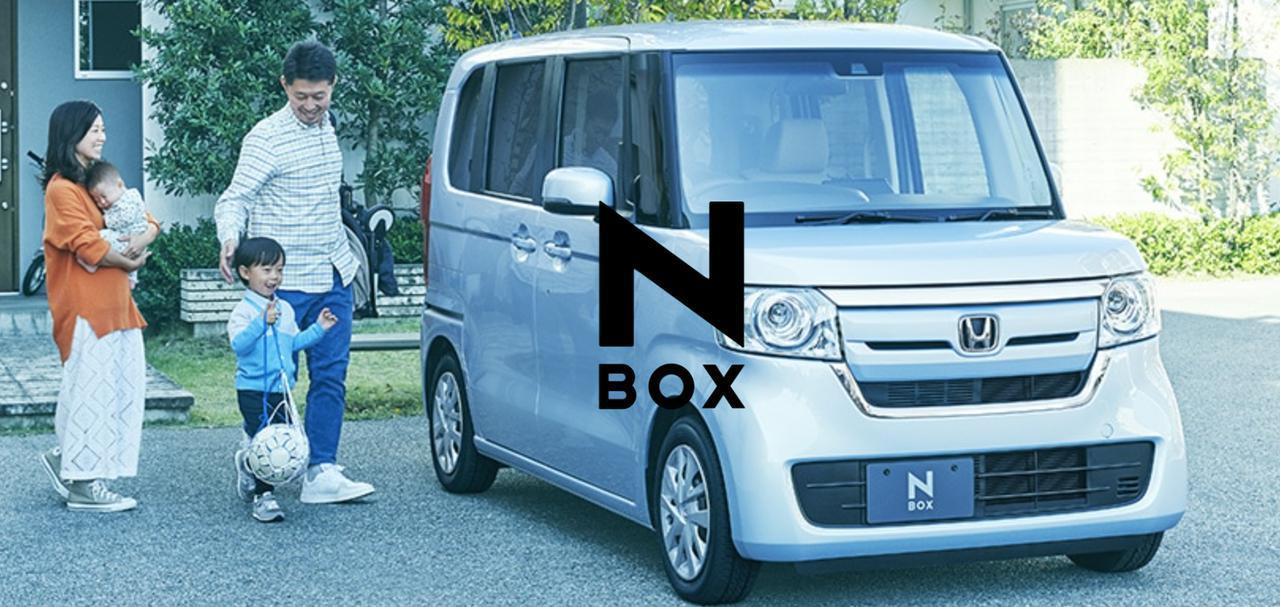 画像: 【みんなで投票】あなたの好きなNを教えて? - A Little Honda | ア・リトル・ホンダ(リトホン)