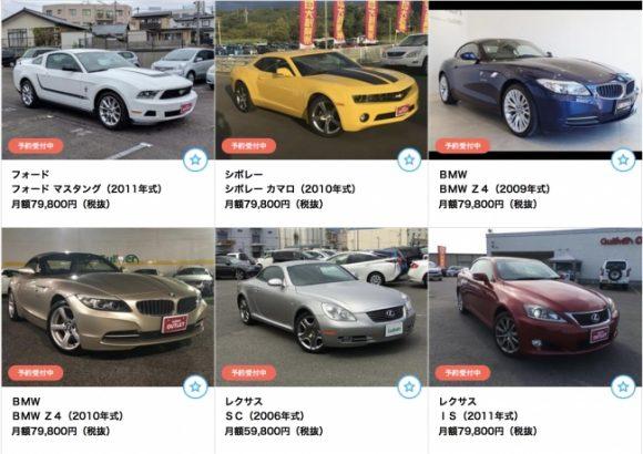 画像: ●人気のSUV・クーペ・輸入車の在庫を大幅拡充