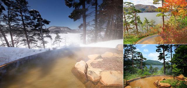 画像: 裏磐梯レイクリゾート 五色の森【公式】(旧 裏磐梯猫魔ホテル)