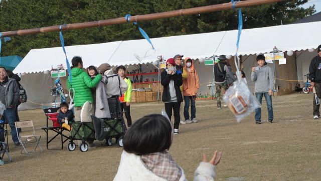 画像1: 子どもはもちろん、大人だって楽しい大運動会