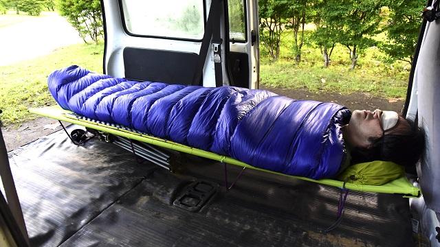 画像2: 寝袋