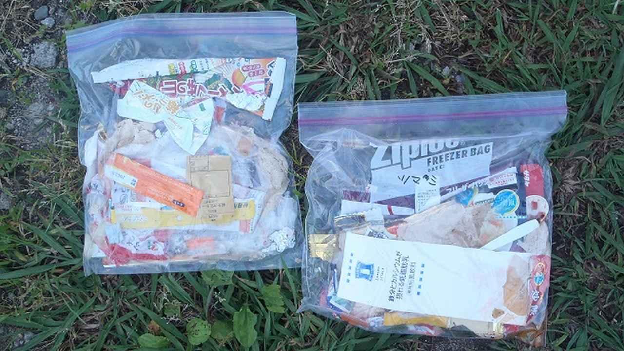 画像: その3  ゴミが捨てられる!