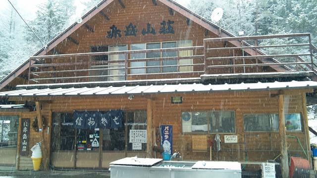 画像: 16 赤岳山荘 冬季は山荘前に人口氷爆が出現!