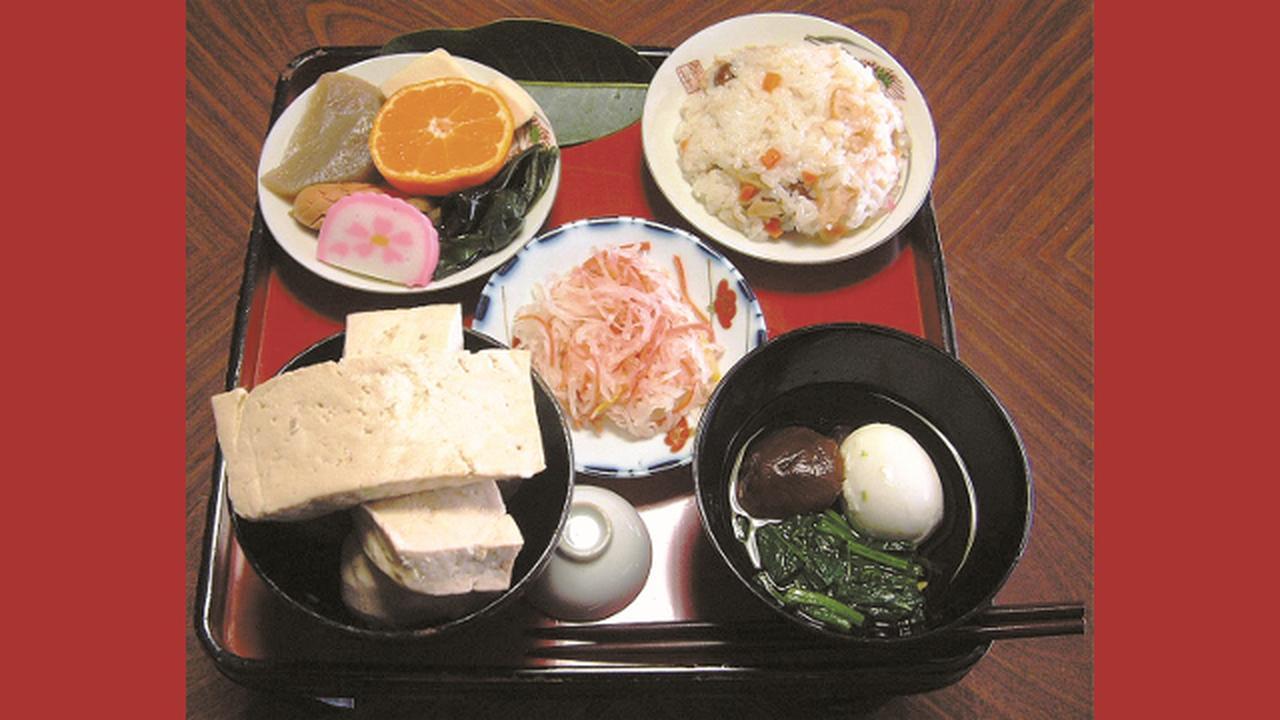 画像: 【徳島県】祖谷の雑煮