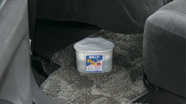 画像: 5位 除湿剤を常備する