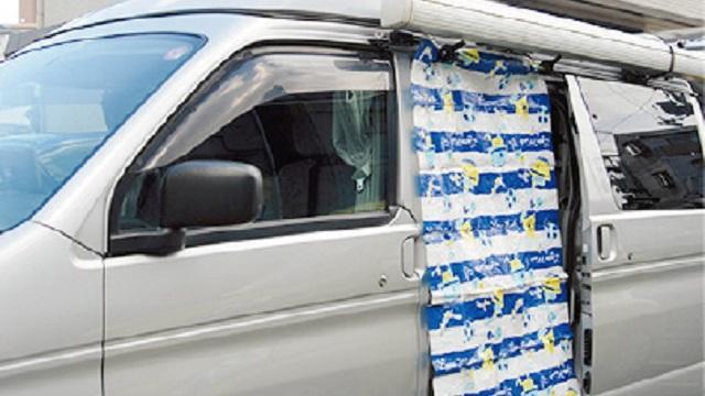画像: 車中泊の雨対策2 レジャーシートを活用する