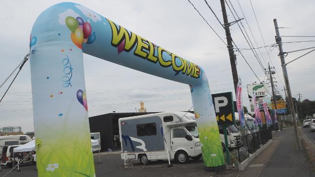 画像1: 埼玉の主要幹線道路・新大宮バイパス沿いに出店!