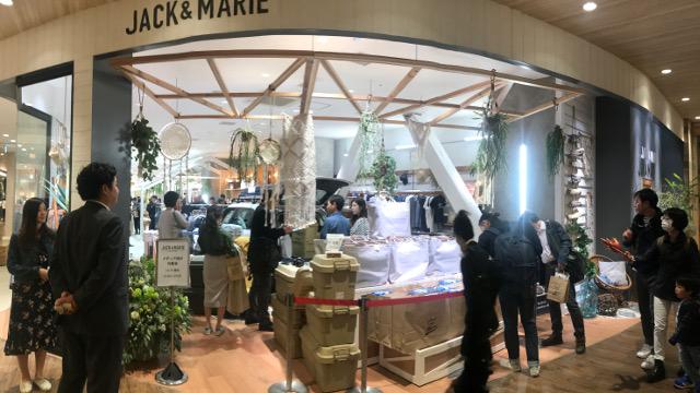 画像1: リアル店舗1号店は、横浜ベイクォーターに