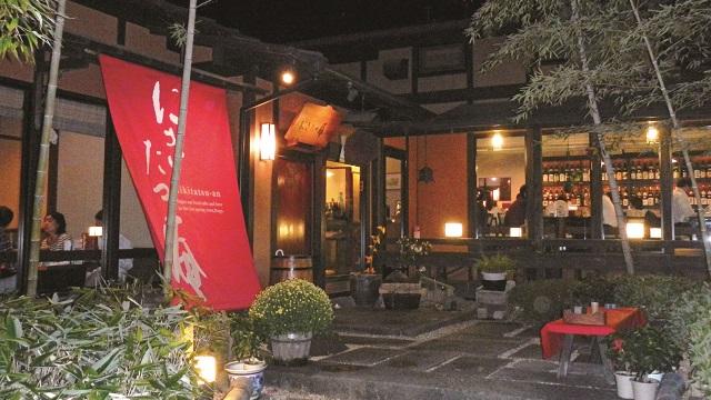 画像2: 【その1:道後温泉】「いで湯と城と文学の町」松山の象徴