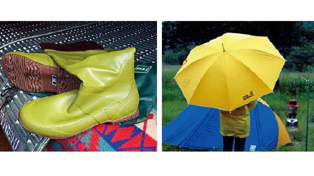 画像: 車中泊の雨対策4 70cmクラスの傘とレインブーツがあると便利