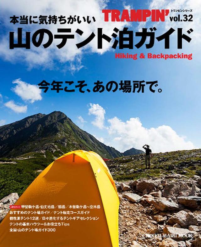 画像: 4.金峰山〜甲武信ケ岳 稜線漫歩と奥秩父山地の原生林を楽しむ縦走コース