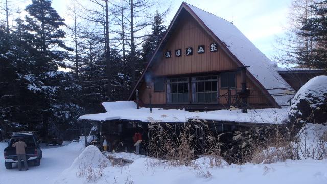 画像: 20 美濃戸山荘(年末年始12/23~1/9営業) 赤岳、横岳、硫黄岳への基点として
