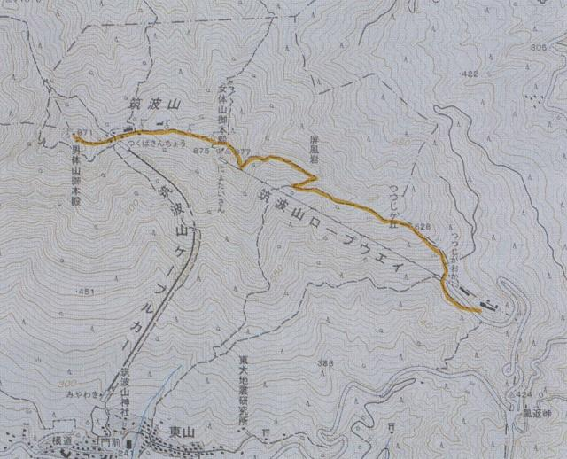 画像2: STEP2 筑波山(茨城県)