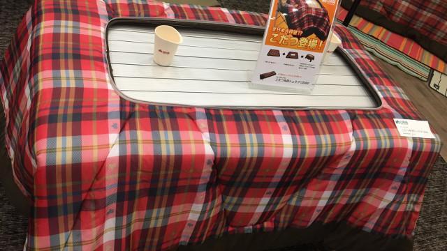 画像2: 手持ちのテーブルが「こたつ」に変わる○○!?