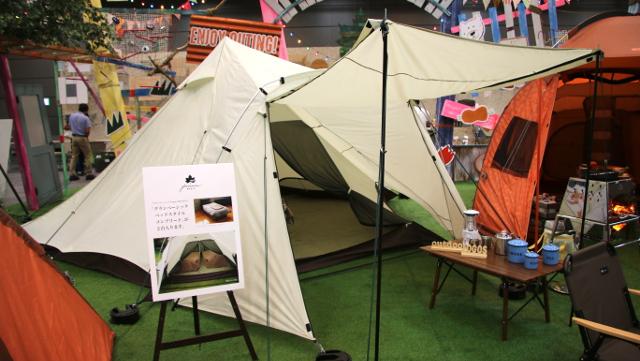 画像1: 技あり! 居住性抜群のティピー型テント