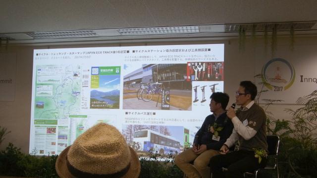 画像2: ルートは全国に拡大中! 「ジャパンエコトラック」とは?