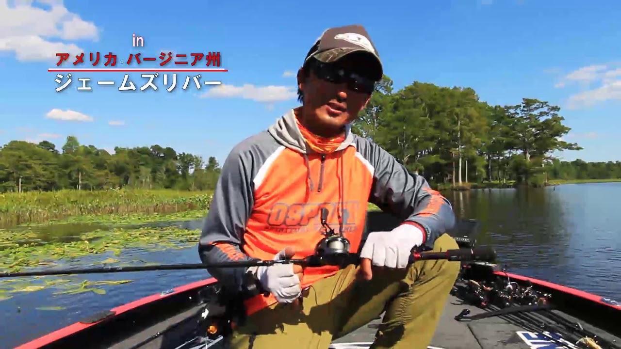 画像: 並木敏成さんバスマスターオープン(アメリカ) youtu.be