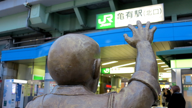 画像4: SotoPicカメラと一緒に出かけようー! 《昭和の残り香を見つけに、柴又から亀有へ》