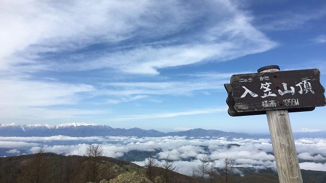 画像13: いざ、入笠山の山頂へ! しかし悪天候で周囲は真っ白……