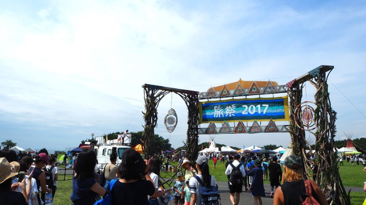 画像1: 「旅祭」ってこんなイベント!