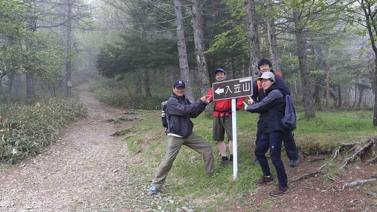 画像3: いざ、入笠山の山頂へ! しかし悪天候で周囲は真っ白……