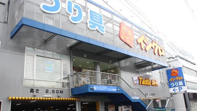 画像2: さっそく浜松のショップへ!