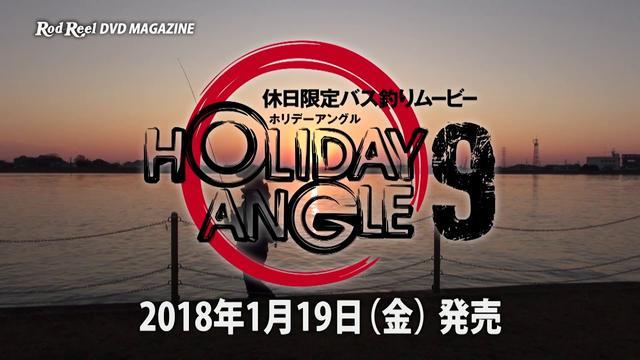 画像: 川村光大郎の超人気DVD 『ホリデーアングル』最新作スペシャル動画 youtu.be
