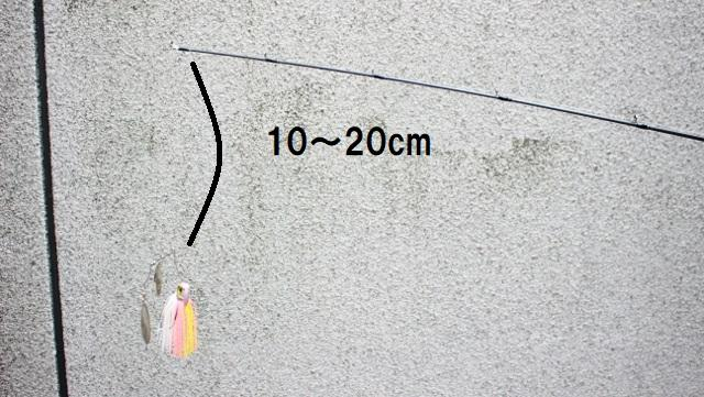 画像: タラシの長さ